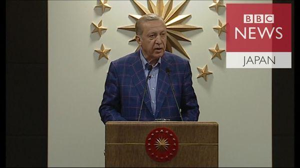 トルコ大統領、権限拡大の国民投票に僅差で勝利