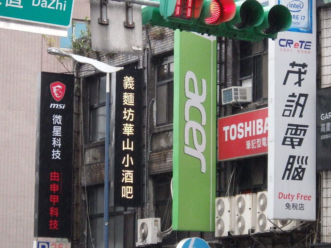 """中国から逃げ出す台湾メーカー、鴻海も""""我が家""""へ"""