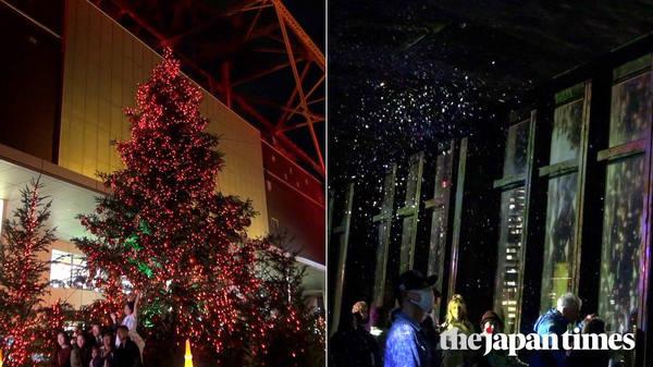 Tokyo Tower's 'Winter Fantasy: Orange Illumination' and 'City Light Fantasia: White Night Story'