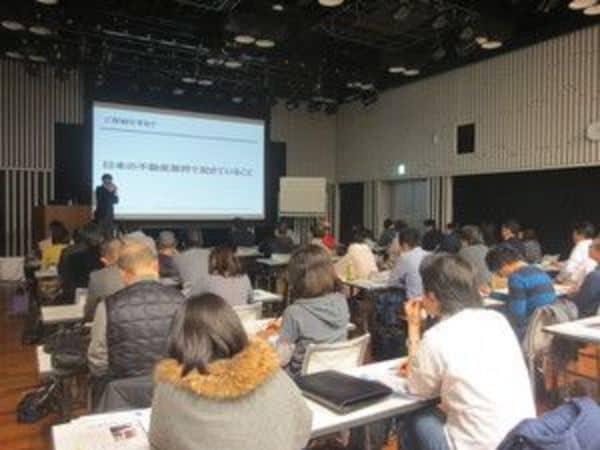 のべ1万人以上が参加!東京リバックスの不動産投資セミナーはなぜ人気なのか