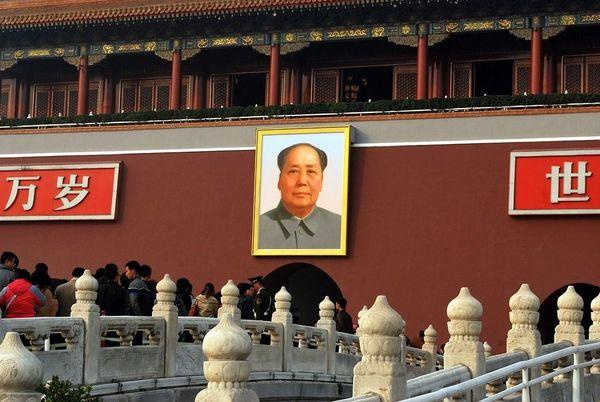 現代の毛沢東