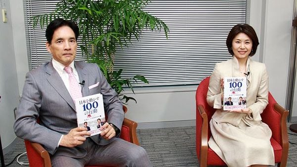 観光立国で日本の魅力を高め、訪日観光客3000万人を実現せよ!~100の行動62