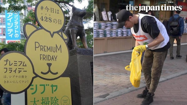 "Shibuya holds a cleaning party on Japan's third ""Premium Friday"""