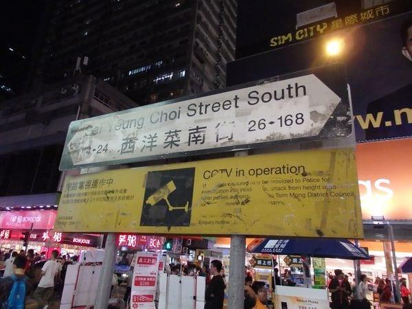 さらばホコ天パフォーマー、香港名物がまた消えた