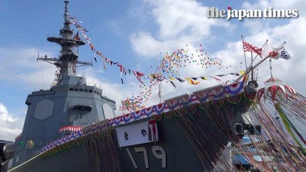 A Maya-class ceremonial ship launching in Yokohama, Japan
