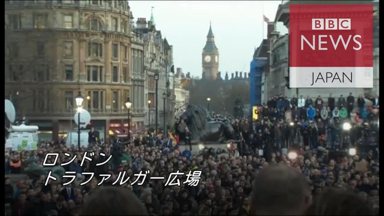 「ロンドンは決してテロにひるんだりしない」 追悼集会