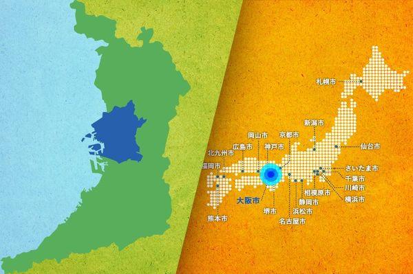 データで見る都市:横浜市よりも、大阪市が都市化