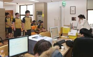 崩壊 u1 韓国