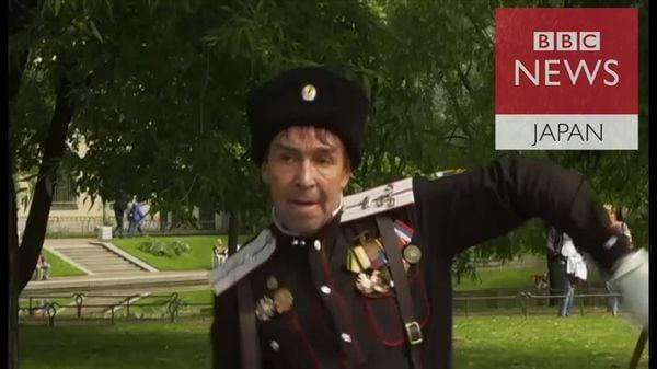ロシア人の「トランプ愛」に陰り?