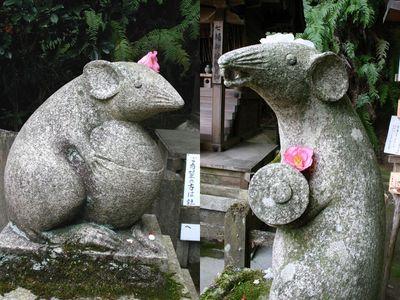 神社 京都 ネズミ