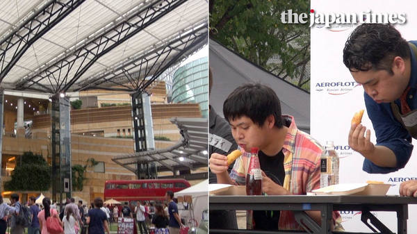 The Great British Weekend Tokyo at Roppongi Hills