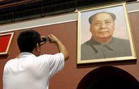 毛沢東の死から30周年 - 中国