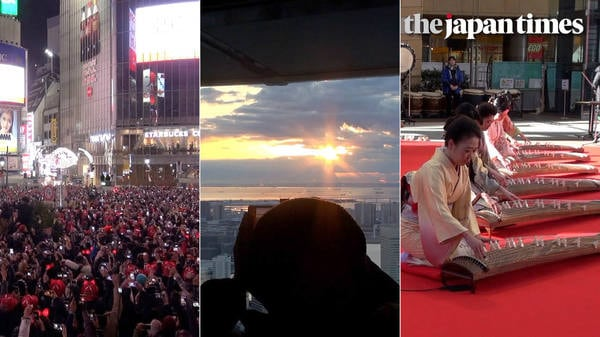Ringing in 2019 in Japan: Scenes from Shibuya, Tokyo Tower and Roppongi Hills