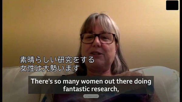 「なぜ認められるまでに長い時間が」 ノーベル賞の女性物理学者
