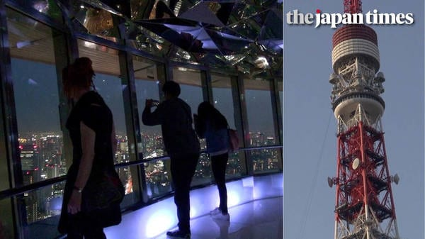 Visiting Tokyo Tower's Top Deck observatory