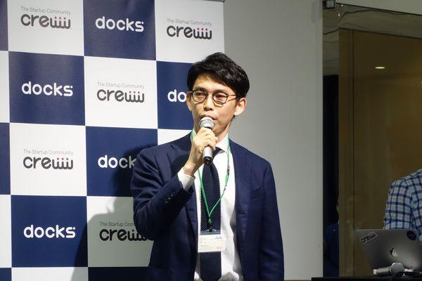 伊藤忠、食料ビジネスでスタートアップと「共創」へ