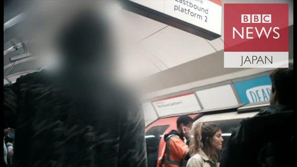 地下鉄の性犯罪を防げ 私服警官に同行取材ロンドン