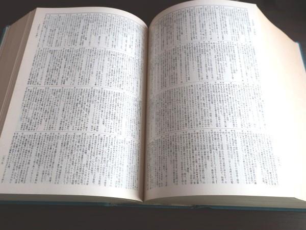 辞書編集から見えてくる人間模様と驚きのエピソード
