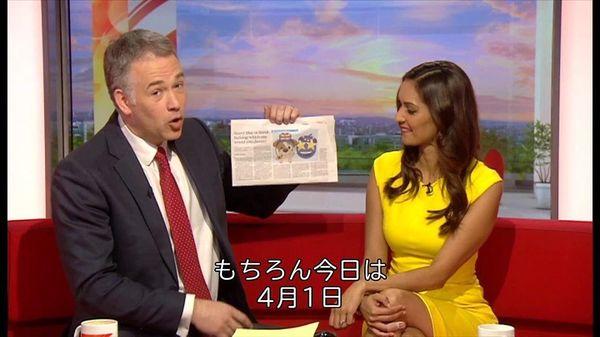 4月1日にBBC番組が紹介した他社記事 署名をよく見ると……