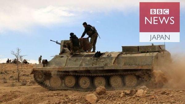 シリア・ラッカ付近への進攻 IS要衝奪回につながるか