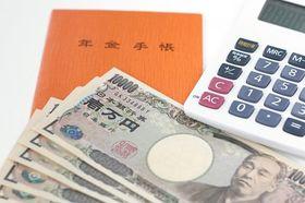 改正国民年金法が成立、年金は確保できるのか?