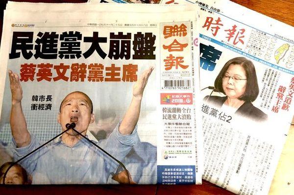 台湾統一地方選、与党を打ち砕いたポピュリズム