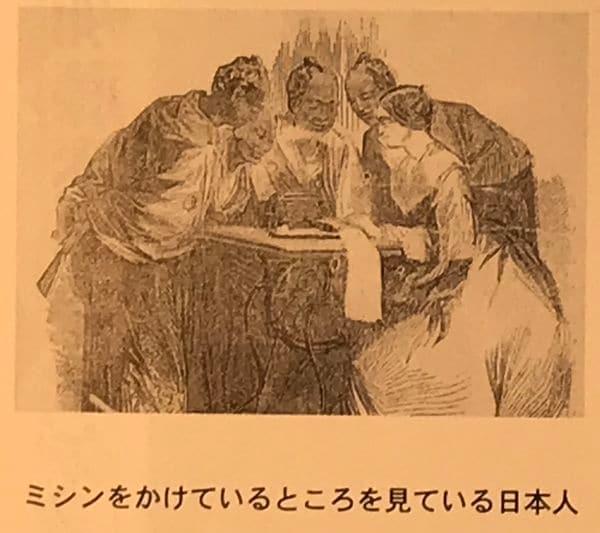 米国で博物館初体験、遣米使節が驚いた「人の干物」