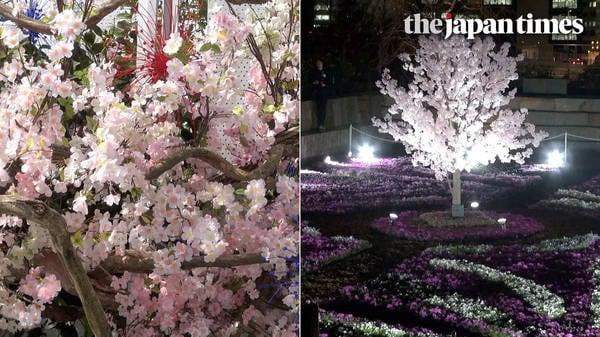 Kioi Sakurart Week 2019 at Tokyo Garden Terrace Kioicho