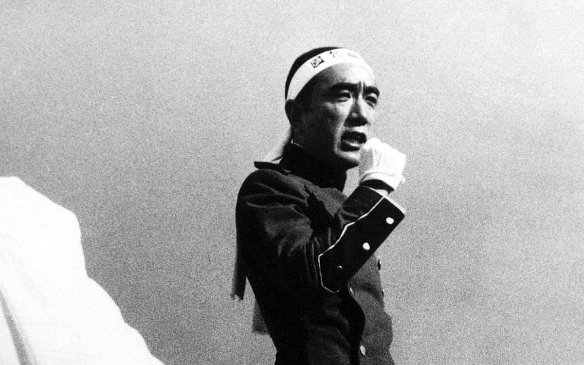 自決 三島 由紀夫