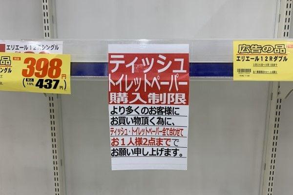 終わる 日本 いつ コロナ