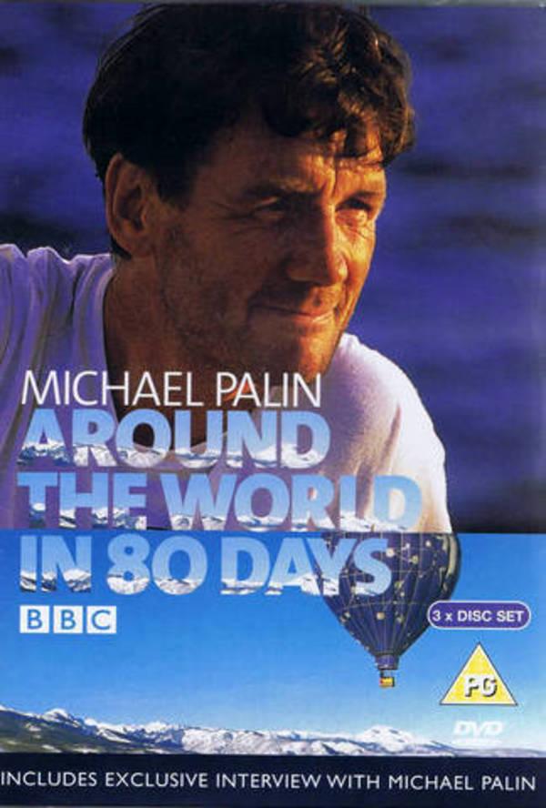 時代は「80日間世界一周」から80時間世界一周へ