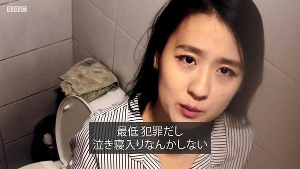 韓国で広がる盗撮ポルノ問題 対策の難しさ