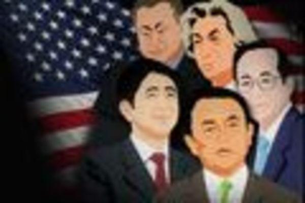 永田町の劣化、米国はどう見るか