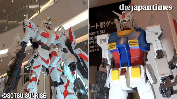 Gundam docks at Tokyo Japan