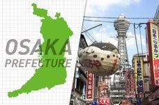 再開発・インバウンドに沸く「次世代の国際都市」大阪府
