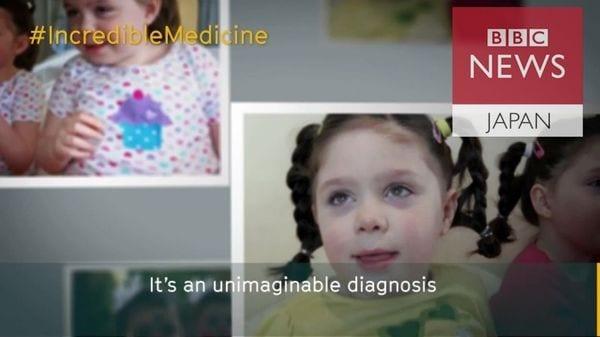 難病の子供の薬がない――あきらめなかった米夫婦