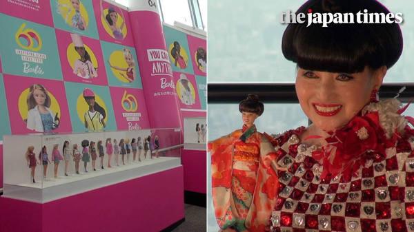 'Barbie Loves Tokyo Skytree Runway' with Tetsuko Kuroyanagi