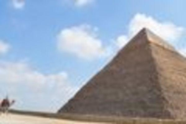 エジプトも「change」?