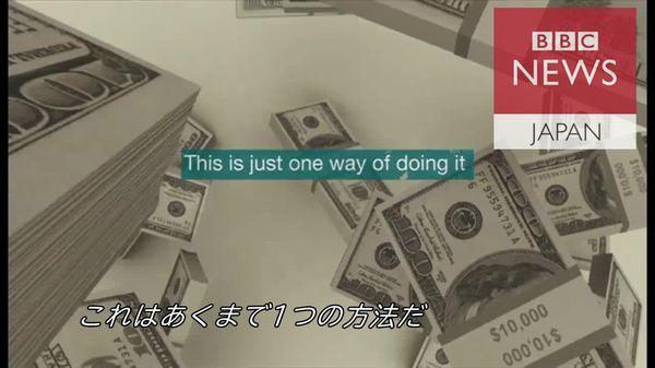 お金を隠して税金を減らすには? 「簡単」な5段階の方法