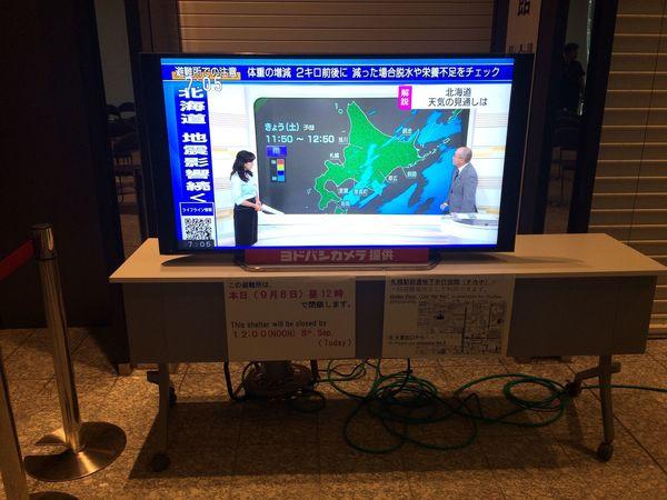 北海道に学ぶ大規模停電時のエネルギー確保術