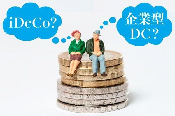iDeCo 企業型DC