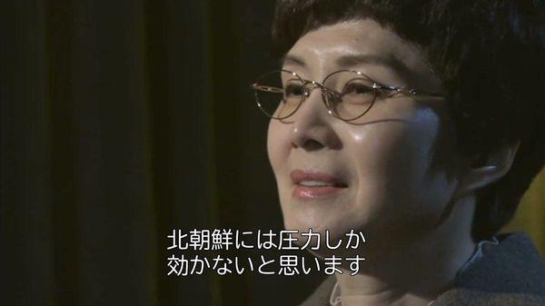 「北朝鮮には圧力しか効かない」 大韓航空機爆破の元死刑囚