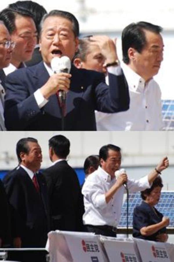小沢氏、政治生命懸けた「最後の闘い」
