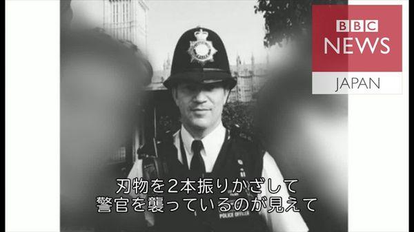 【ロンドン襲撃】 刺された警官助けようと 真先に駆け寄った元陸軍兵