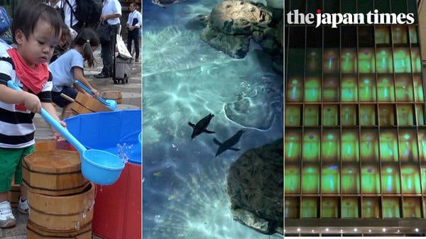 'Uchimizu,' penguins with lights and virtual carps: scenes from summer 2018 in Tokyo