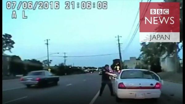黒人男性射殺の米ミネソタ州警官に無罪判決 事件当時の映像