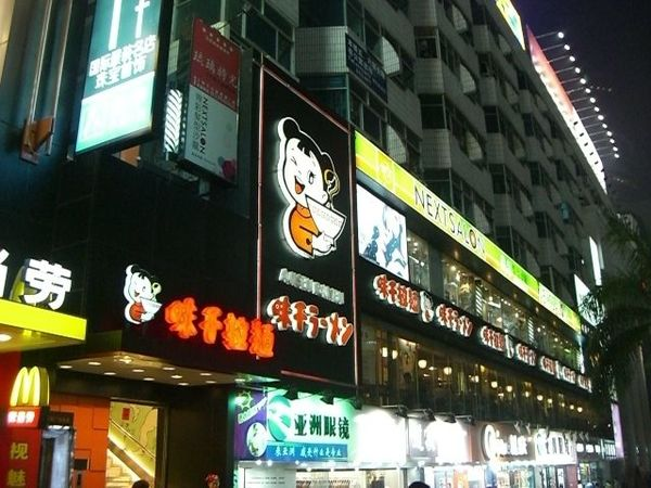 ラーメンからITまで、幅広い中国成長企業の顔ぶれ