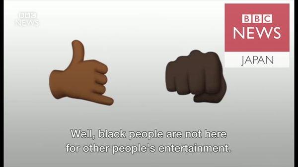 黒人の絵文字やGIFアニメ うかつに使うと人種差別?