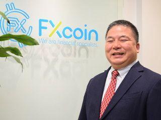 FXcoin 代表取締役社長 大西 知生氏
