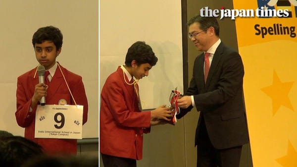 Interview with Ariya Narayanasamy, winner of The 10th Japan Times Bee